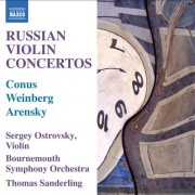 russian violin